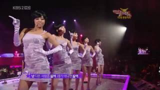 Cover images Wonder Girls - Nobody HD 粉紫色旗袍