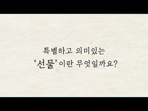 이태원 앤틱가구거리 이야기 with 개그맨 김시덕
