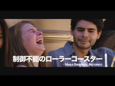 【映画】★ダウンレンジ(あらすじ・動画)★