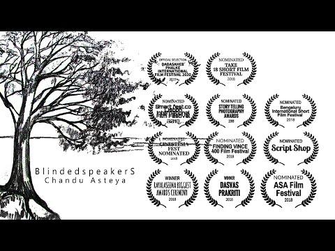 BlindedspeakerS 4K (subtitles)|| BEST SHORT FILM WINNING 2018 || Directed by ChANDU.KAMINI
