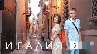 ИТАЛИЯ (3) vlog ВЕРОНА : гостиницы, мишленовский ресторан, Джульетта, как обманывают туристов