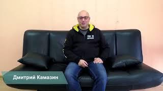 Новогодние поздравления руководителя Крымского филиала Клуба лысых мужчин Дмитрия Камазина