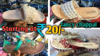Best footwear market for ladies,gents and kids heels/slippers/shoes/bellies wholesale market, Delhi
