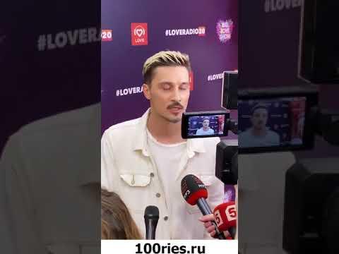 Дима Билан Новости от 08 февраля 2020