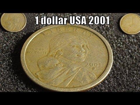 Цена монеты 1 Dollar USA 2001 года Сакагавия