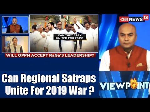 ViewPoint   #ModiVsOppn   Can Regional Satraps Unite For 2019 War?   CNN News18
