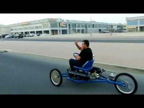 Kuwait Air Car Youtube