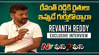 MP Revanth Reddy Exclusive Interview on Current Politics | Face to Face | Ntv