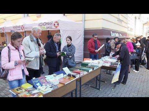 30.09.2018 У Коломиї відбувся літературний фестиваль «Книга відкриває світ»