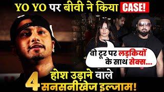 Shocking Allegation on YO YO Honey Singh by his Wife Shalini !