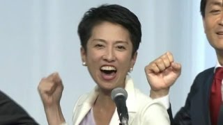 Japan's women in politics