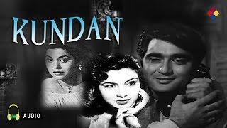 Matwale O Matwale Naino Ke Teer | Kundan 1955 | Lata Mangeshkar | Shamshad Begum.