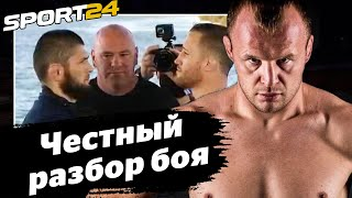 Шлеменко разбирает бой Хабиба и Гэтжи / Будет ли РУБИТЬСЯ Нурмагомедов и так ли ОПАСЕН Джастин
