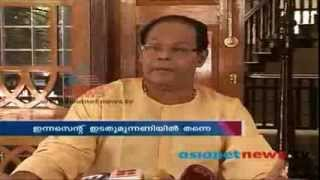 Actor Innocent candidate as Chalakudy : Election News