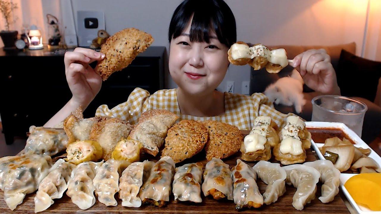 만두 한판! 크림치즈만두 잡채군만두 새우왕만두 김치만두 갈비만두 먹방 Korean Mandoo Dumplings Mukbang Eatingsound