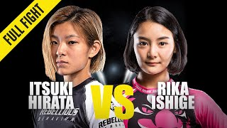 Itsuki Hirata let her Brazilian Jiu-Jitsu and judo do the talking in front of her hometown fans at the expense of Rika Ishige as the Japanese rising star submitted ...