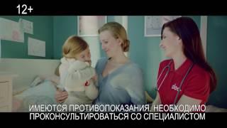 Вызов педиатра DOC+(Самые заботливые педиатры помогут вашему ребенку в любой день недели docplus.ru., 2017-03-01T07:17:52.000Z)