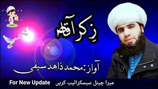 | Zikar AAQA Se Seena Saja hai | New Saifi Naat By Muhammad Zahid Saifi Official Hd