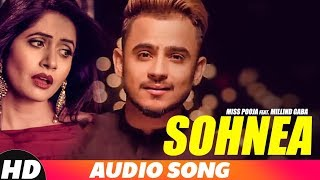 Gambar cover Sohnea (Full Audio) | Miss Pooja feat Millind Gaba | Latest Punjabi Songs 2018 | Speed Records