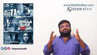 Iravukku Aayiram Kangal review by prashanth
