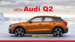 New AUDI Q2 - обзор Александра Михельсона