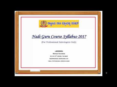 nadi astrology Nadiguru Foundation Course