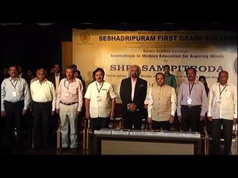 Silver jubilee lecture by Dr Sam Pitroda In Seshadripuram First Grade College