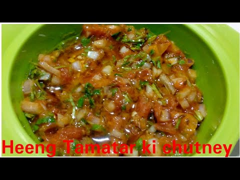 Heeng Tamatar ki Chutney by Kitchen with Rehana