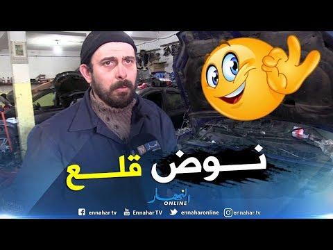 ميكانيك: تسخين السيارة صباحا.. خطأ كبير !!