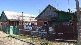 «Горячая линия». Соседская война на Матросова в Краснодаре