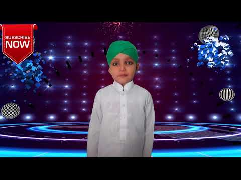 BRAND NEW BEAUTIFUL NAAT (GREAT TUNE