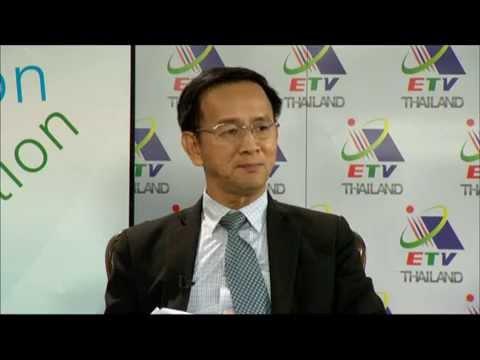 อบรมครู กศน.โดยใช้สื่อ ETV (อบรมพัฒนาครู กศน.) ตอนที่ 17 การเสวนาสรุปการอบรมพัฒนาครูฯ