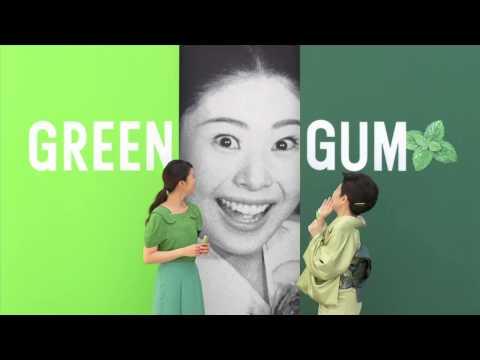武井咲&中村玉緒が共演したロッテ「グリーンガム」新CMが完成! 2014年9月30日から全国でTVCMオンエア!