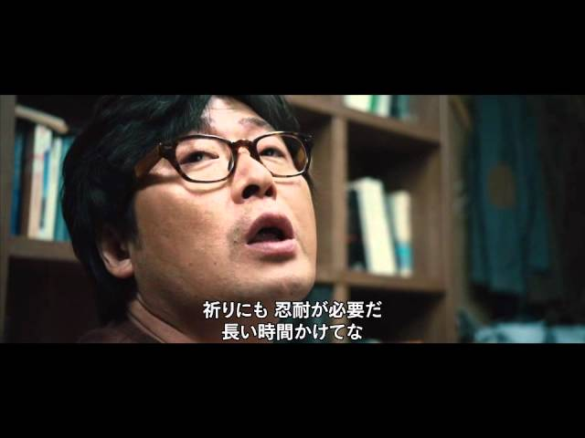 映画『ワンドゥギ』予告編