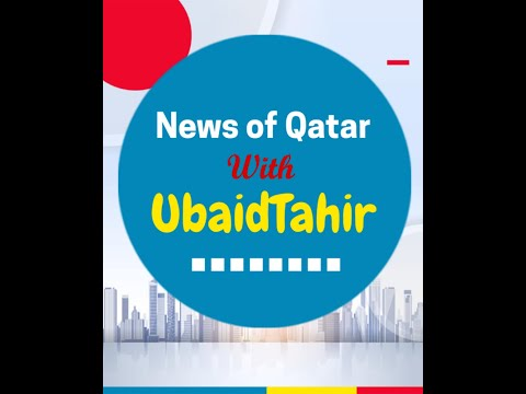 Evening News Bulletin Qatar 13-3-2021.. subscribe the channel to get all updates about Qatar