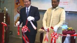 Embassy of Pakistan, Tokyo -26/07-2011