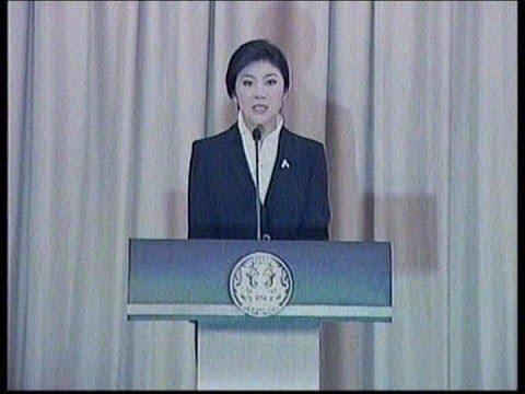 """2013/11/11 """"ปู"""" แถลง อ้างคำสั่งศาลโลกเป็นคุณกับไทย"""