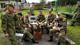 Паша (cover Пусть бегут неуклюже) поздравление в армии сослуживца; аккорды под гитару