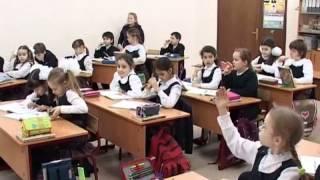 Урок блока «Правописание» - Н.И. Ожогина, учитель ГОУ «СОШ» № 1414 СВАО г. Москвы