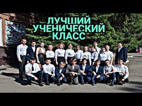 """Конкурс """"КЛАСС ГОДА 2019""""/ 8 """"Б"""" г. Аткарск"""