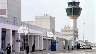 Афины  Аэропорт  ''Элефтериос Венизелос''. Афинский аэродром. Athens International Airport.(Как добраться в аэропорт Афины,регистрация, табло прилётов и вылетов. ТЕМЫ КАНАЛА: ** РАБОТА С МАСТИКОЙ..., 2014-09-15T19:59:31.000Z)
