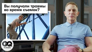 Дэниел Крейг отвечает на вопросы о Джеймсе Бонде 007 | GQ Россия