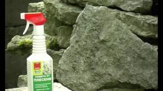 Neomid Bio Ремонт  - Защита от плесени.avi(Уничтожает плесневые грибы и их споры, мхи, лишайники, водоросли, а так же предупреждает их появление. Предн..., 2011-05-20T11:07:57.000Z)