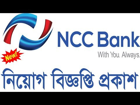 NCC Bank Limited Job Circular 2019 - BD Jobs News