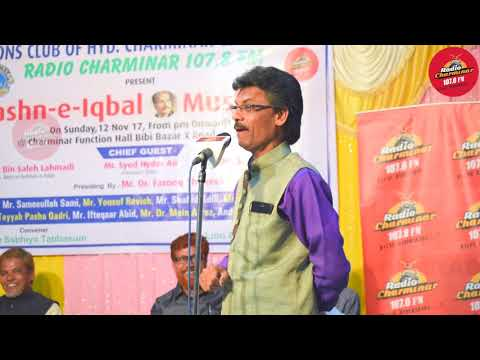 Jashn-e-Iqbal|| Janab. Shahid Adili || Radio|| Charminar|| 107.8FM|| Hyderabad