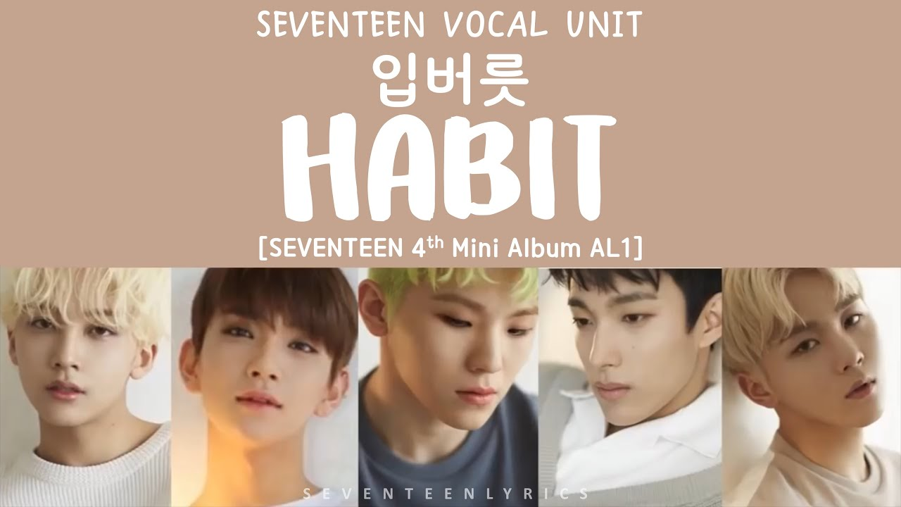[LYRICS 가사] SEVENTEEN 세븐틴 입버릇 Habit [Al1 4th Mini