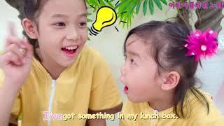 Lunch Song | 동요와 아이 노래 | 어린이 교육 | SuperHero Kids