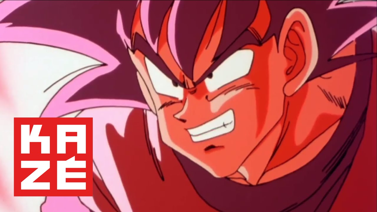 Dragon ball z kai vf arc des sa yens trailer bande - Dragon ball z 186 vf ...