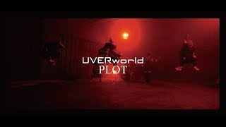 UVERworld 『PLOT』 thumbnail