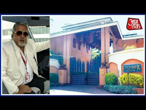 Shatak Aajtak: Vijay Mallya's Kingfisher Villa In Goa Remains Unsold Again